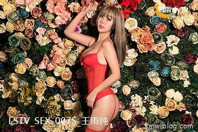 [露水TV] LSTV0075 王雨纯 高清视频 [1V-187M]